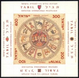 1957-MINT- ZODIACO (TABIL)