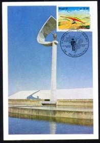 1991-MINT-Memorial JK