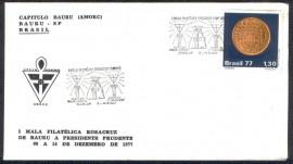 Brasil - I Mala Filatélica ROSACRUZ (AMORC) CBC- 8 a 14.12.1977 Capítulo Bauro (AMORC) - Bauro-SP.  a Capítulo P. Prudente (AMORC)- Presidente Prudente-SP