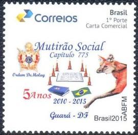 Brasil - 2015 -MINT -5 Anos do Capítulo Mutirão Social Nº 775 - Ordem DeMolay.