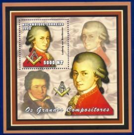 -MINT- No selo observa-se o nome de Beethoven em vez de Mozart.