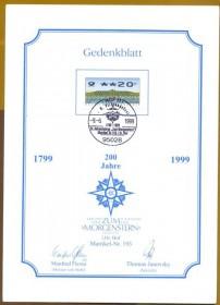 Alemanha - 200 Anos da Loja Estrela da Manhã Nº 193