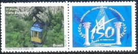 Brasil-2009-MINT- Homenagem a Maçonaria - Ubajara-CE
