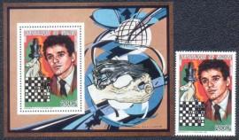 Republica do Guiné -Selo + Bloco - MINT - 1987-KASPAROV