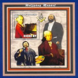MOÇAMBIQUE -2002- MINT - Homenagem a Mozart