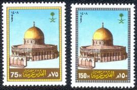 Arábia Saudita - O Templo da Rocha - Jerusalém. Também conhecida como Kubbat -Sakhra, Kubbet es Sakhra,