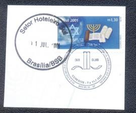 CARIMBO-SELO SOBRE FRAGMENTO - XXX ASSEMBLEIA GERAL ORDINÁRIA DA CMSB -CBC - BRASILIA-DF 2011