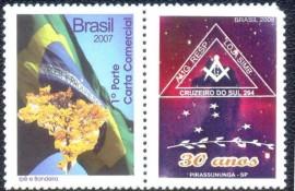 Brasil - Loja Cruzeiro do Sul - 30 Anos de Fundação