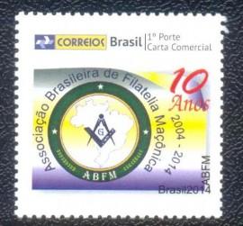 2014-MINT -  10º ANIVERSAÁRIO DE FUNDAÇÃO DA ABFM