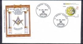 2014-Carimbo Datador AC-Central Filatélica-BSB- Envelope Comemorativo aos 50 Anos da Loja Atlântida