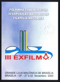 2006 - CBC Brasília-DF