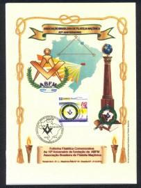 2014- CBC- 21.8 - Brasília - DF. FOLHINHA FILATÉLICA COMEMORATIVA DO 10º ANIV. DE FUNDAÇÃO DA ABFM. Papel: Pergamenato.