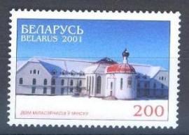 Bielorrússia - 2001 - MINT - Casa de Caridade.