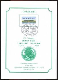Alemanha -  Robert Blum - 150 Anos da Morte, (1807-1848): Democrata pequeno-burguês alemão, chefiou a ala esquerda da Assembleia Nacional de Frankfurt. Foi antes um excelente artesão, na folha, uma  de suas obras, para a Loja Balduin (Leipzig).
