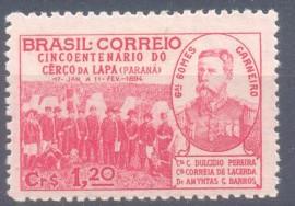 Brasil- MINT - Gomes Carneiro