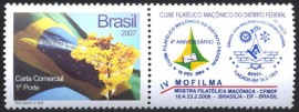 Brasil- 2008- MINT - IV MOFILMA-ABFM