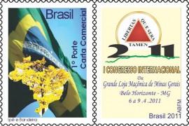 -MINT- Promovido pela Grande Loja Maçônica de Minas Gerais