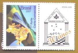 Brasil -2008-MINT-  30 ANIV.  LOJA CRUZEIRO DO SUL Nº204- PIRASSUNUNGA-SP