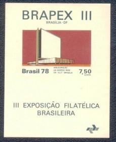 Brasil - 1978 - MINT - III Exposição Filatélica Brasileira.