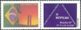 III-MOFILMA- Mostra Filatélica Maçônica- CFMDF Comemorativa aos 38 Anos de fundação da Loja Mutirão
