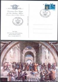 Italia-  Rito Simbolico Italiano- 150º Anniversario della Fonadzione