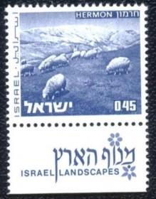 Israel - YV-464 - 1971/75-MINT -Monte de Hermon