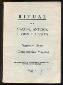 Brasil - 1975 - Ritual de Companheiro Maçom- BOM ESTADO DE CONSERVAÇÃO