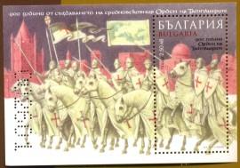 Bulgária -2018- BLC. MINT - 900 ANOS DA ORDEM DOS TEMPLÁRIOS- NUMERADO