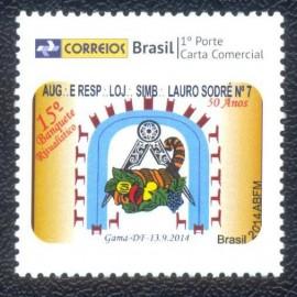 2014- MINT- Loja Maçônica Lauro Sodré  Alusivo ao 15º Banquete Ritualístico promovido pela Loja.