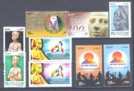 Egito -MINT - Diversos (9vls)