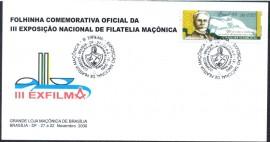 CARTOLINA -Brasil -2000 -  CBC Brasília-DF - Folhinha Filatélica Exposição