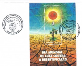 Brasília 1997 -PROTOCOLO DE MONTREAL- OZÔNIO- Cartela Lançamento- CBC
