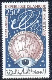 "Republica Islâmica da Mauritânia - 1967 - MINT - O  "" OLHO "" A TERRA "" O UNIVERSO"""