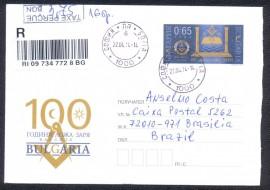 2014-Bulgária -Envelope Pré-Franqueado com  registro -Circulado:22.4.2014 SOFIA/ 5.5.2014 BRASÍLIA- 100 Anos da Loja Zaija