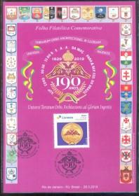 Brasil - 190 Anos do Supremo Conselho do REAA- Dim.: 21 cm x 14,5cm