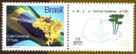 Brasil - 2015 -  Loja Maçônica Novos Tempos Nº 129  - 10º Aniversário - Jurisdicionada ao Grande Oriente do Paraná  - Bandeira/Ipê