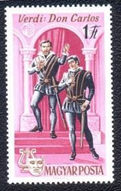 Hungria 1967 -MINT -Operas - Verdi