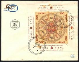 Israel - 1957 -  ZODÍACO - cbc TEL AVIV