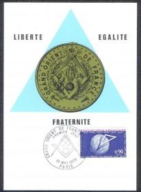 França -1973- CBC PARIS- 200 Anos do Grande Oriente da França.