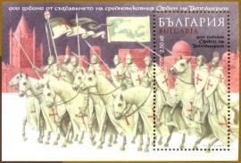 Bulgária -2018- BLC. MINT - 900 ANOS DA ORDEM DOS TEMPLÁRIOS- NORMAL